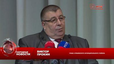 В Атяшевском районне прошла конференция «Единой России»