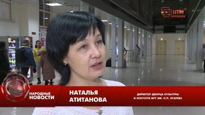 """Театральный фестиваль """"Татьянин день"""""""