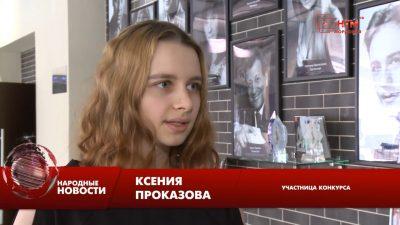 22 января в Саранске прошел конкурс исполнителей произведений Владимира Высоцкого