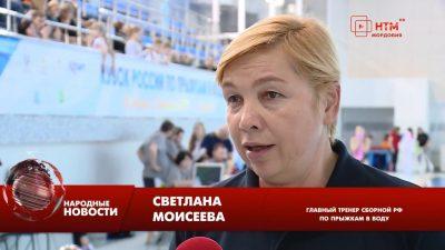 В Саранске завершился Кубок России по прыжкам в воду