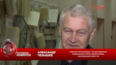 Школьники Саранска встретились с актерами ведущих театров республики.
