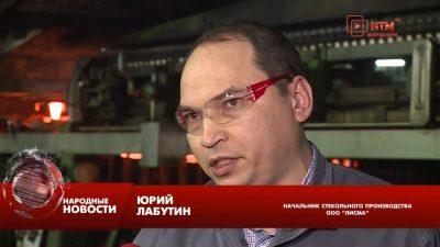 Светотехники Мордовии вышли на рынок Ближнего Востока