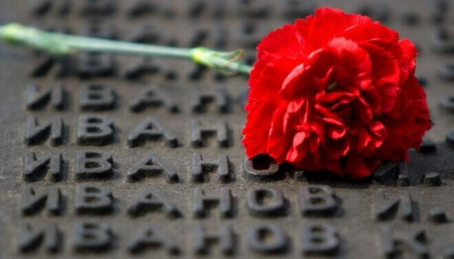 В Саранске 22 июня вспомнят погибших в Великой Отечественной войне