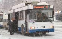 Подорожание тарифов общественного транспорта