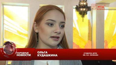 Ректор МГПИ провела встречу со студенческим активом вуза