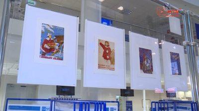 Выставка фронтовых открыток