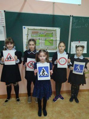 В Рузаевке детям напомнили правила ПДД