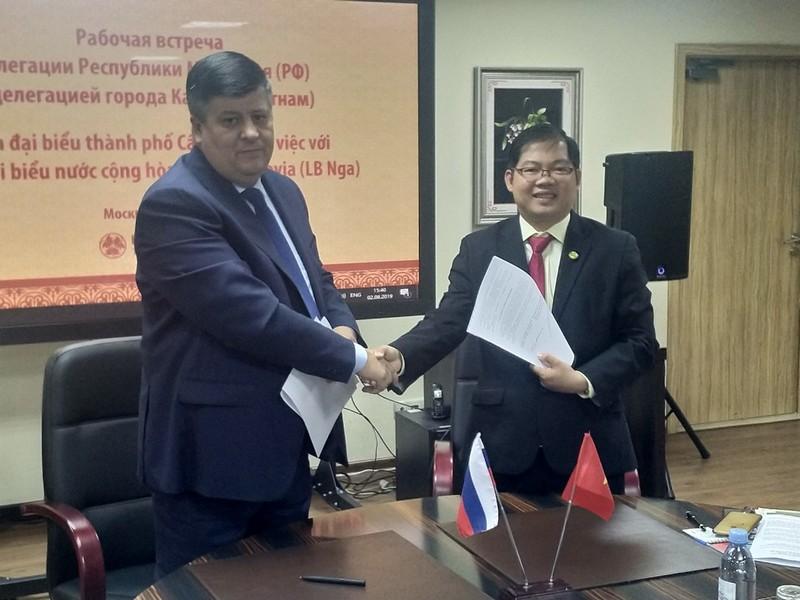 В Москве прошла экономическая конференция Вьетнам – Россия