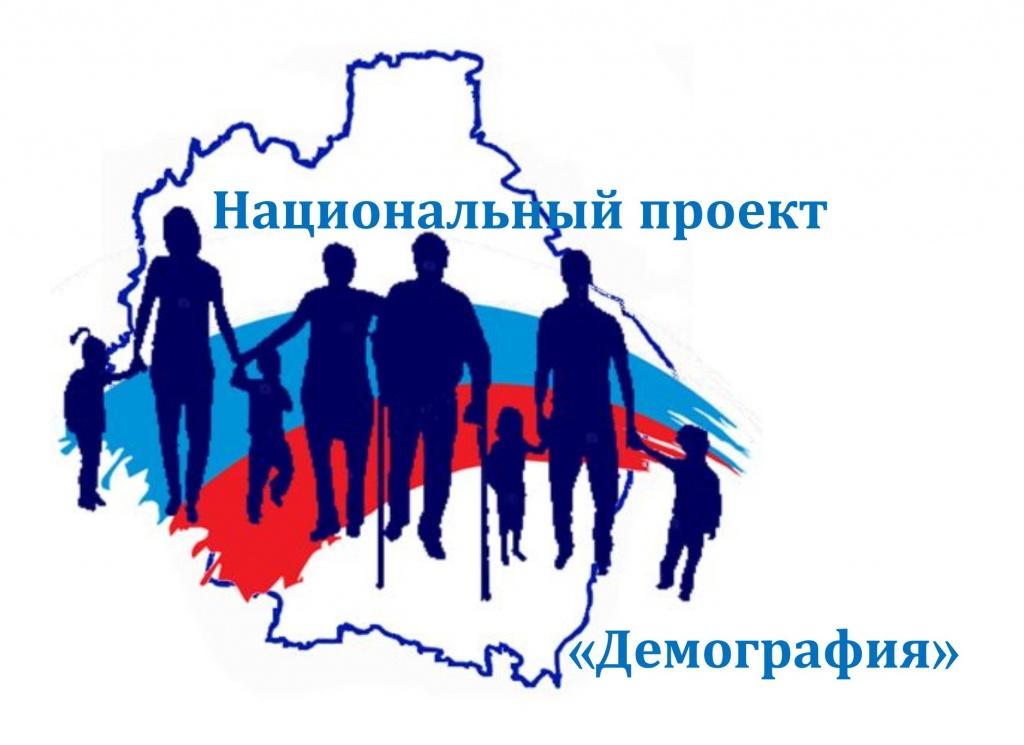 НТМ» — Народное телевидение Мордовии Ковылкинский район: ведется ...